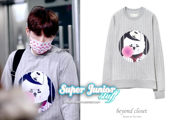 Ryeowook Beyond Closet Bubble B Ball
